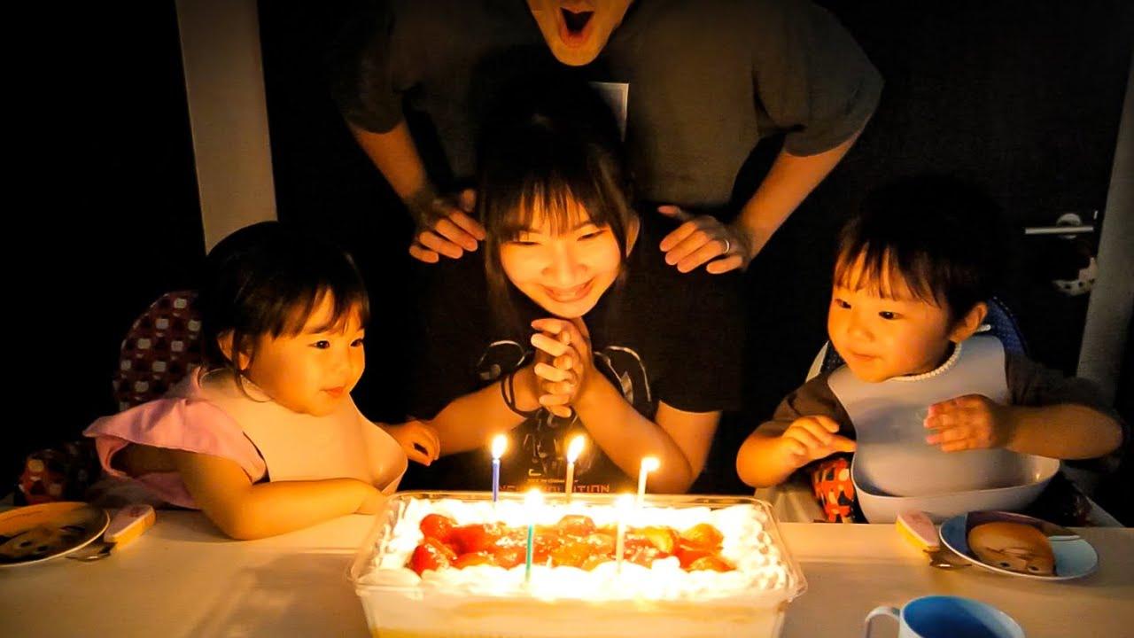 【誕生日】アラサーパパへハッピーバースデー歌ってみた♪生まれて初めてのケーキを食べる2歳児♡