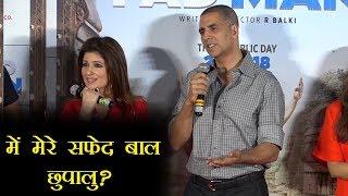 Akshay Kumar Funny Moments From Padman - Aaj Se Teri Song Launch