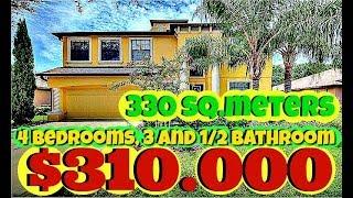 (1286) Америка. СИМПАТИЧНЫЙ ДОМ ЗА $310.000 В ORANGE CITY, FLORIDA... Natalya Falcone