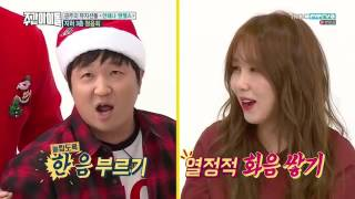 [Eng Sub] [FULL] 161221 Weekly Idol Antenna Angels Ep 282
