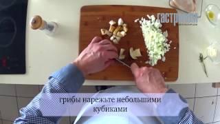 Кальмары с грибами и розмарином