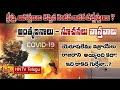 JESUS SECOND COMING - 20 SINGS - TELUGU | The Final Judgement Day | HNTV Telugu