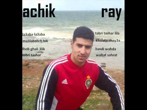 achik ray