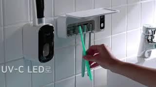 [프롬비] 바람건조 가정용 UV 무선 칫솔살균기