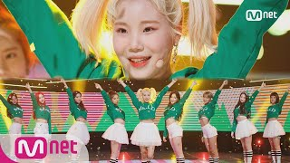 Cover images [MOMOLAND - BBoom BBoom] Comeback Stage | M COUNTDOWN 180111 EP.553