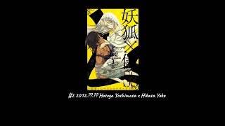 [RadioSubs] Inu x Boku SS Radio #2 Hosoya Yoshimasa x Hikasa Youko
