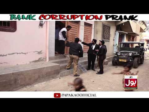 | Bank Corruption Prank | By Nadir Ali & Team In | P4 Pakao | 2018