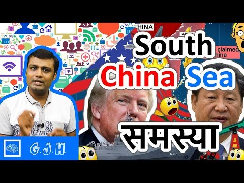 China and south china sea conflict explained. What happening in south china sea (Hindi)