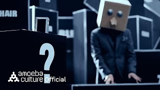 MV_프라이머리(Primary)_?(물음표)(Feat. 최자 of 다이나믹듀오, Zion.T)