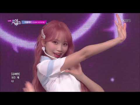 Airplane + 비올레타(Violeta) - 아이즈원(IZ*ONE) [뮤직뱅크 Music Bank] 20190628