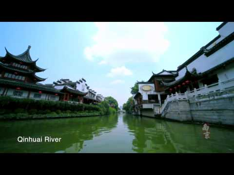 Nanjing Tourism Promotion Film 2016 (English Version)