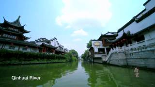 Nanjing Tourism Promotion Film 2016 (English Version) thumbnail