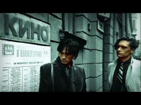 Viktor Tsoi & Kino ~ Voyna ~ Война ~ War