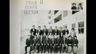 倉敷市立倉敷第一中学校 第一期卒業アルバム thumbnail