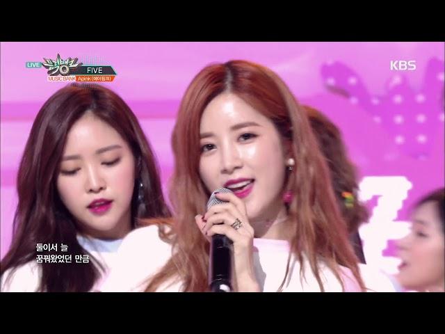 뮤직뱅크 Music Bank - FIVE - Apink(에이핑크).20170714