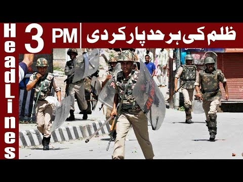 Indian Army Crossed All Limits in Kashmir - Headlines 3 PM - 5 March 2018 - Express News