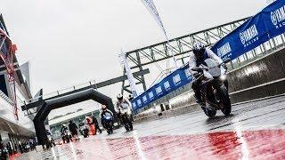 Yamaha Racing Experience - Silverstone thumbnail