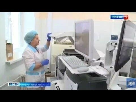 Медики, работающие с больными коронавирусом, отдохнут в санаториях Кавминвод