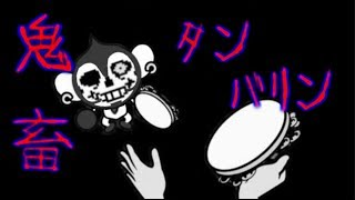 【ネタ】Megalovania / UNDERTALE