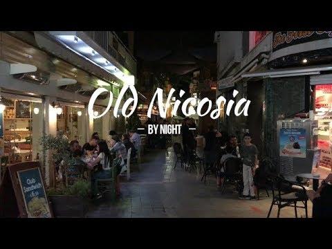 Nicosia Old City By Night • Никосия Старый город ночью