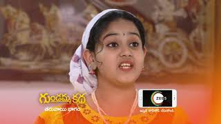 Gundamma Katha | Premiere Episode 780 Preview - Feb 20 2021 | Before ZEE Telugu