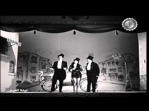 شادية و شكوكو و اسماعيل ياسين - احنا الثلاثة