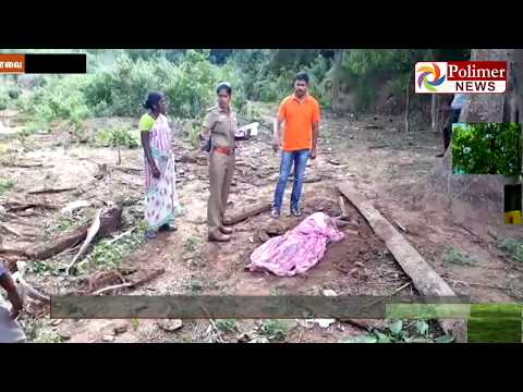 Coimbatore: Woman die due to elephant attack | Polimer News
