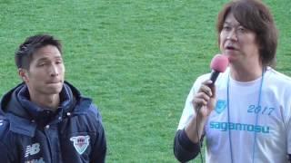 関家具presents MVP賞には、直接FKで決勝点をあげた原川力選手が選ばれ...