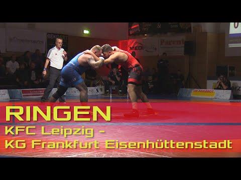 Ringen Leipzig: KFC Leipzig - KG Frankfurt Eisenhüttenstadt