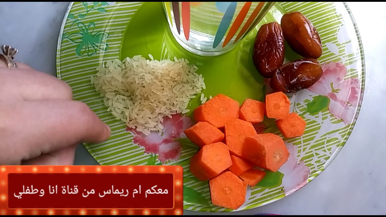 طعام الطفل في الشهر الثالث Youtube