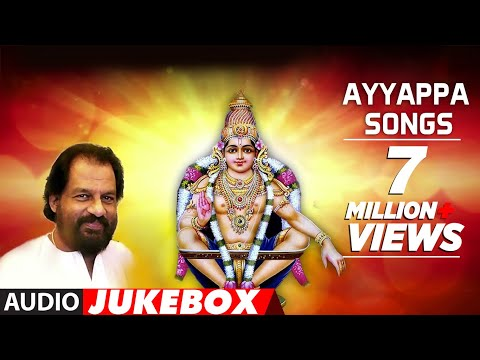 K J YESUDAS ► AYYAPPA SONGS || SRI AYYAPPA SWAMY KANNADA DEVOTIONAL SONGS