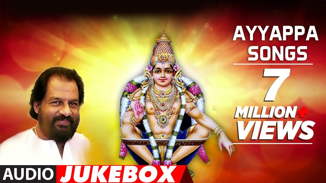 Kannada Swamy Ayyappa Devotional Songs