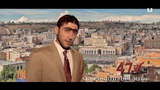 Yerevani Qaxaqapeti nax@ntrakan videoner - Lav Ereko