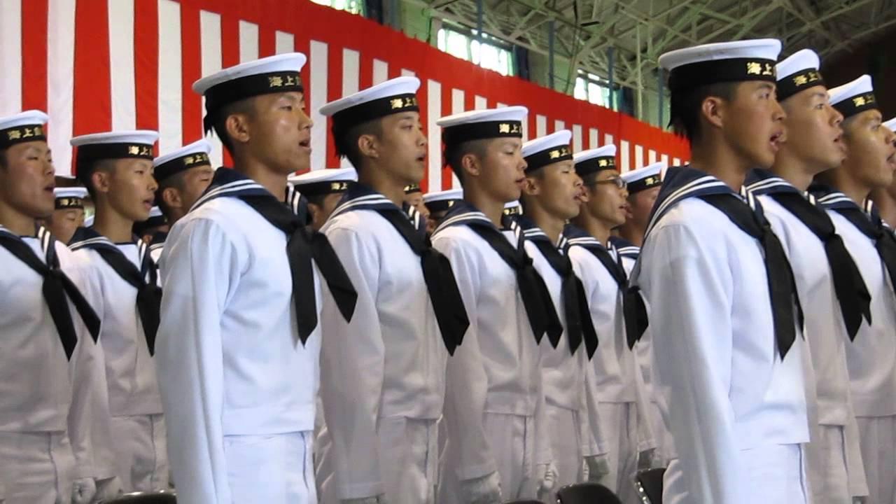 横須賀教育隊 第7期一般海曹候補生修業式【2014/08/29】 - YouTube