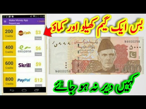 Play Game And Earn Money In Pakistan Earn Online Money