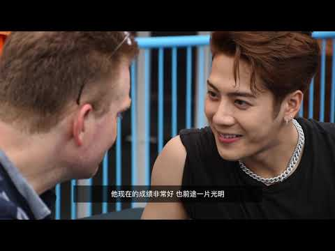 THE ALUMNI: JACKSON WANG [FULL DOCUMENTARY]
