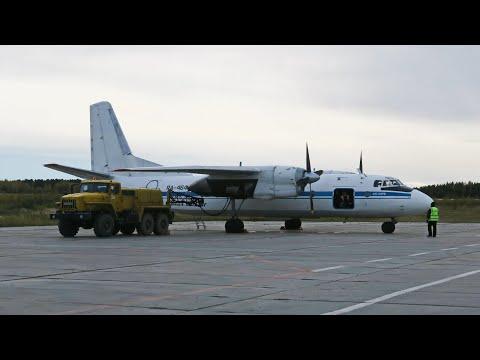 Перелет Берёзово - Игрим на Ан-24