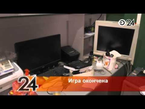 Карибский адмирал играть онлайн на русском бесплатно