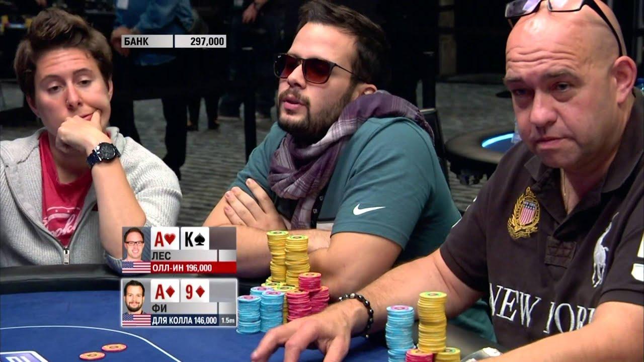 негреану покер смотреть онлайн с русской озвучкой