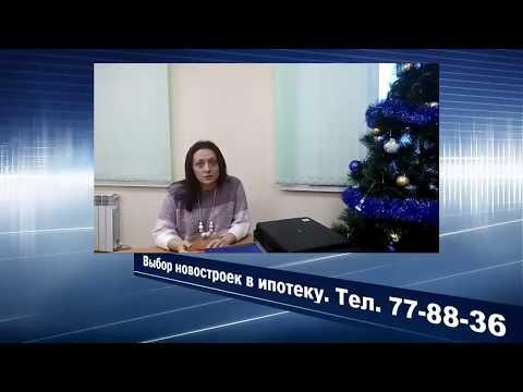 Центр ипотечного кредитования Саратов