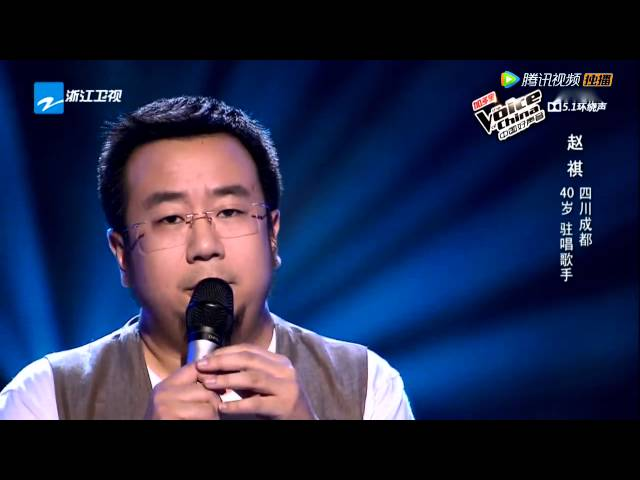 The Voice of China 3 中國好聲音 第3季 2014-08-01 : 赵祺 《You Are So Beautiful》 + Intro HD