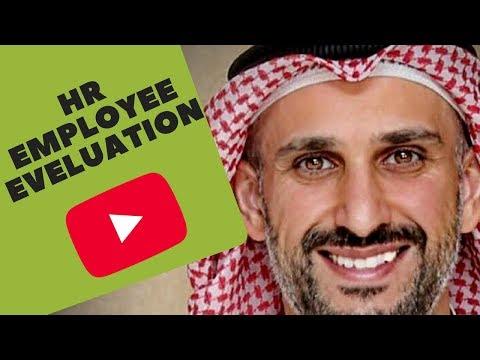 تحميل هوت ميل عربى 2013 مجانا