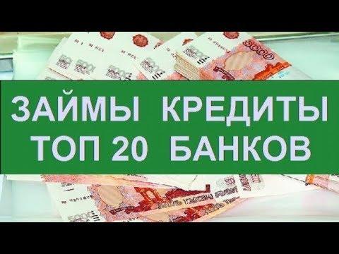 Калькулятор кредита восточный экспресс банк 2020