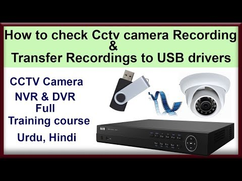 How to check cctv recording and Backup cctv Footage to a USB Drive in Urdu Hindi