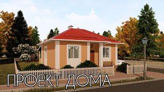 Проект компактного дома с двумя спальнями 59 кв.м.   SketchUp + Lumion 8