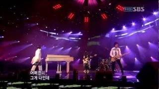 Watch Younha Audition time 2 Rock video