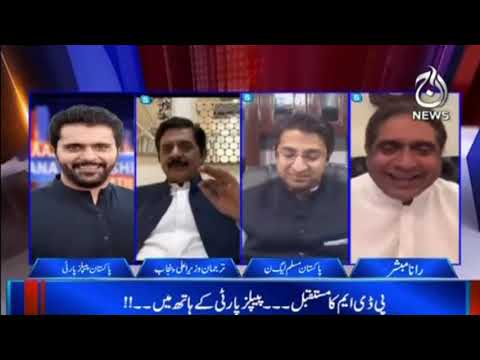 Bilawal Bhutto Slaps Pakistan Democratic Movement (PDM) | Aaj Rana Mubashir Kay Sath | 11 April 2021
