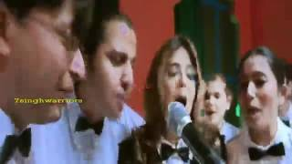 Pyaar Ka Signal Song - Bhagam Bhag (2006)