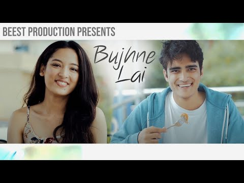 Bujhne Lai