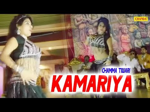 kamariya-|-chhamma-tiwari-|-latest-hit-song-2019-|-bollywood-songs-|-chanda-pop-songs